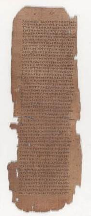 Papiro de Ezequiel.